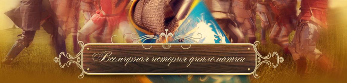 diphis.ru