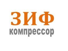 Компрессор ЗИФ