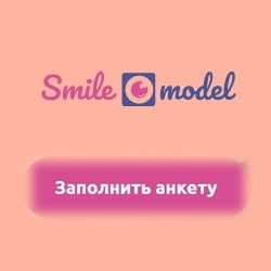 Как стать вебкам моделью