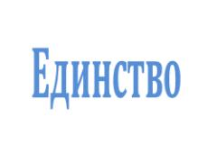 Единство русских и украинцев